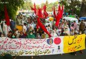 لاہور میں سندھ یک جہتی مارچ میں سینکڑوں افراد کی شرکت