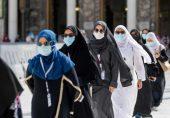 خواتین محرم کے بغیر حج کے لیے رجسٹریشن کروا سکتی ہیں: سعودی عرب