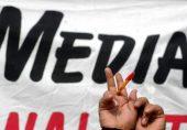 پاکستان میڈیا ڈویلپمنٹ اتھارٹی: آزادیٔ اظہار کی ضمانت یا مزید قدغنیں؟