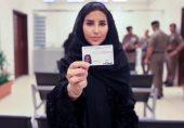 سعودی عرب میں اب 17 برس کی لڑکیاں بھی ڈرائیونگ کر سکیں گی