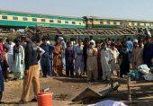 پاکستان میں اتنے ٹرین حادثات کیوں ہوتے ہیں؟