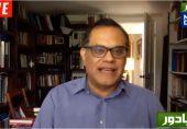 جسٹس قاضی فائز عیسیٰ کے خلاف نئے ریفرنس کی اطلاعات