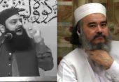علامہ ہشام الہی ظہیر نے مفتی عزیز کو سنگسار کرنے، مفتی پوپلزئی نے سخت سزا کا مطالبہ کر دیا