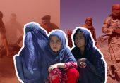 افغانستان میں دو دہائیوں تک لڑی جانے والی جنگ سے متعلق 10 اہم سوالوں کے جوابات