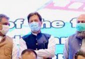 وزیراعظم عمران خان کے دورے کے بعد گوادر کی بجلی کیوں غائب ہو گئی؟