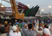 سعودی عرب: مسجد الحرام میں بن لادن کرین حادثے کے کئی سال بعد پاکستانی مزدوروں کو واجبات کی ادائیگی کیسے ممکن ہوگی؟