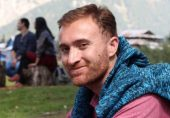 دانش عالم: بٹ سول کا کمپیوٹر انجینیئر جس نے ساتھی کی جان بچانے کے لیے یخ بستہ لولو سر جھیل میں چھلانگ لگا دی