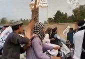 کوئٹہ میں طالبان حامی مظاہرہ: پولیس 'صورتحال مانیٹر کر رہی ہے'