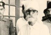 نواب نوروز خان اور سات بلوچ 'باغی': جب ایک ہی روز میں سات افراد کو تختہ دار پر چڑھایا گیا