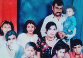 پاکستانی کا ورلڈ ریکارڈ: پیدائش، ملازمت، شادی اور نو بچوں کی ولادت ایک ہی تاریخ