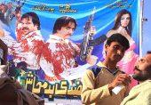 عمران خان کا 'فلمی ڈاکٹرائن' کیا ہے اور کیا پاکستانی فلمساز وزیر اعظم کے وژن کے مطابق فلمیں بنانے کی صلاحیت رکھتے ہیں؟