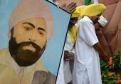 ادھم سنگھ: جلیانوالہ باغ کے قتل عام کا 'بدلہ' لینے والا 'شہید اعظم' کون تھا؟