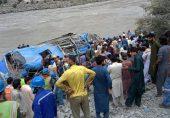 کوہستان واقعے کے بعد چینی کمپنی نے داسو ڈیم کی تعمیر روک دی، پاکستانی ملازمین فارغ