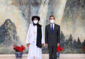 کیا طالبان چین کے دباؤ پر ایسٹ ترکستان اسلامک موومنٹ کے خلاف کارروائی کریں گے؟
