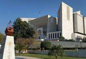 سپریم کورٹ میں جج کے تقرر پر تنازع: پاکستان بار کونسل کو اعتراض کیا ہے؟