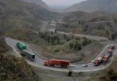 کیا افغانستان کے موجودہ حالات میں پاکستان ازبکستان تجارتی معاہدے پر عمل ممکن ہے؟