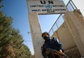 افغانستان: ہرات میں اقوامِ متحدہ کے دفتر پر حملے میں ایک محافظ ہلاک