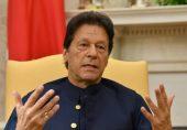 ریپ سے متعلق بیان سیاق و سباق سے ہٹ کر پیش کیا گیا: عمران خان