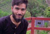 """کیا عثمان کاکڑ کی استدعا """"مجھے گم کھاتے میں نا ڈالا جائے"""" منظور ہوئی؟"""