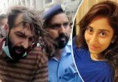 نور مقدم کیس: واردات کے بعد ملزم ظاہر کے والد سمیت کئی افراد سے رابطوں کی تفصیل مل گئی
