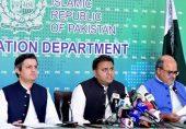 پاکستان کو افغانستان کے شر سے بچانے والی جادو کی چھڑی