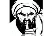 امام مسجد نے لڑکے لڑکیوں کی تصاویر کہاں سے حاصل کیں اور انکشاف کیسے ہوا؟
