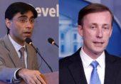 افغان مسئلہ کا حل: پاکستان اور امریکہ مخالف سمت میں کھڑے ہیں