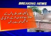 پاکپتن میں نوجوان لڑکے اور لڑکی کی تشدد زدہ لاشیں نہر سے برآمد