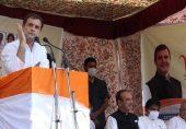 راہول گاندھی کا جموں و کشمیر کو دوبارہ مکمل ریاست کا درجہ دینے کا مطالبہ