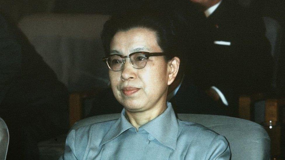 جیانگ