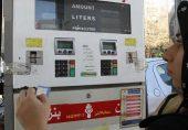 بلوچستان میں سمگل شدہ ایرانی تیل کی بندش: صوبے میں پاکستانی تیل کی سپلائی کن رکاوٹوں کا شکار؟