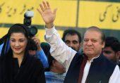 کیا پاکستان کے زیر انتظام کشمیر اور سیالکوٹ کے الیکشن میں ناکامی نواز لیگ کے بیانیے کی شکست ہے؟