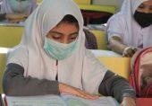 تعلیمی اداروں میں قرآن کی تعلیم: صوبہ پنجاب کے سکولوں، کالجوں میں قرآن بطور لازمی مضمون کیسے پڑھایا جائے گا؟