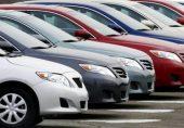 ٹویوٹا گاڑیوں کی ریکارڈ تعداد میں فروخت پر فواد چوہدری کا ٹویٹ اور سوشل میڈیا صارفین کا ردعمل