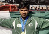 ارشد ندیم: راج مستری کے بیٹے کا اولمپکس تک کا سفر