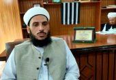 پاکستان کے زیر انتظام کشمیر کی اسمبلی میں مخصوص نشست پر منتخب ہونے والے مظہر سعید شاہ پر تنازعہ کیوں؟