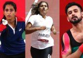 اولمپک مقابلوں میں غیر متاثر کن کارکردگی: پاکستان میں کھیلوں کا بجٹ کہاں چلا جاتا ہے اور کس پر خرچ ہوتا ہے؟