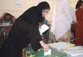 اپوزیشن جماعتیں وقت سے پہلے عام انتخابات کی تیاریاں کیوں کر رہی ہیں؟