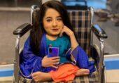 زہرہ یعقوب: لاہور کی سوشل میڈیا انفلوئنسر جن کی بیماری کا ڈاکٹروں نے بھی مذاق اُڑایا