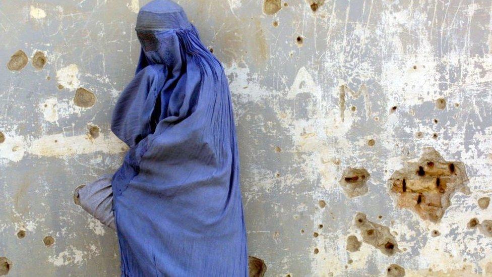 کابل خاتون