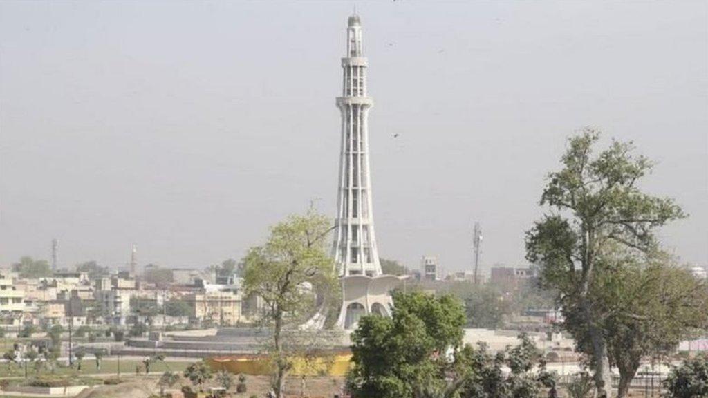 مینارِ پاکستان