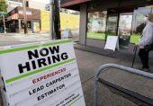 گریٹ ریزگنیشن: امریکہ میں ملازمت چھوڑنے کے رجحان میں اضافہ کیوں؟