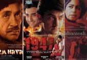 پاکستان اور بھارت کی آزادی کی داستان بیان کرنے والی 14 فلمیں
