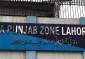 پاکستان کی فوج و عدلیہ کے حوالے سے مبینہ تضحیک آمیز رویہ، دو سینئر صحافی گرفتار، پھر ضمانت پر رہا
