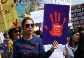 فیصل آباد میں عورت مارچ کی اجازت نہ دینے پر ایمنسٹی کا اظہارِ تشویش