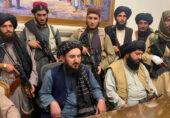 طالبان کے لئے اقتدار پھولوں کی سیج نہیں ہو گا