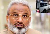 ارباب غلام رحیمکی گاڑی پر پیپلز پارٹی کے کارکنوں نے دھاوا بول دیا