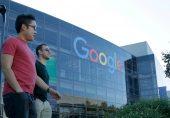 دفتر اور گھر سے کام کرنے والے گوگل کے ملازمین کی تنخواہوں میں واضح فرق