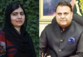 ملالہ کا فواد چوہدری سے ٹیلیفونک رابطہ