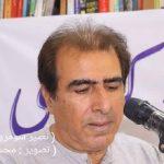 avatar for نصیر سومرو، کراچی
